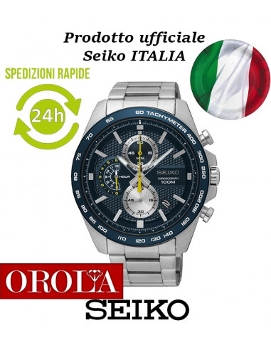 Seiko Sport SSB259P1 - orola.it